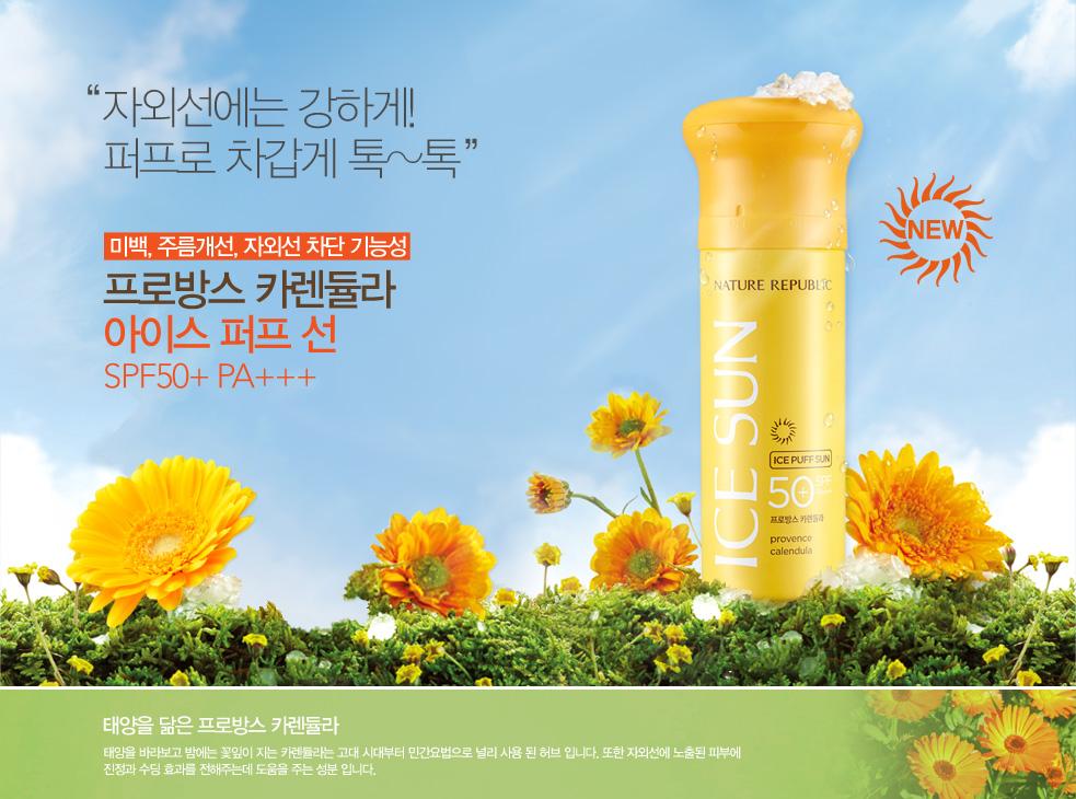 Sun Spray Nature Republic Review